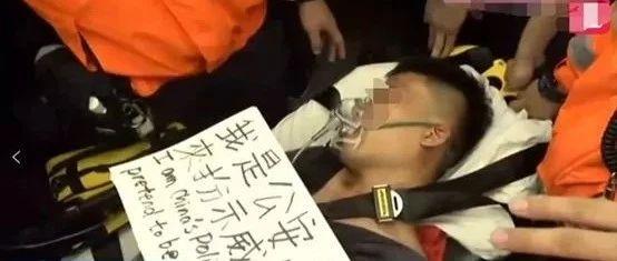 因怀疑是警察,内地游客被百名暴徒狂殴!昨夜,香港之耻!