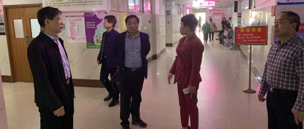 烟台卫健委领导走访调研莱阳市妇幼卫生工作