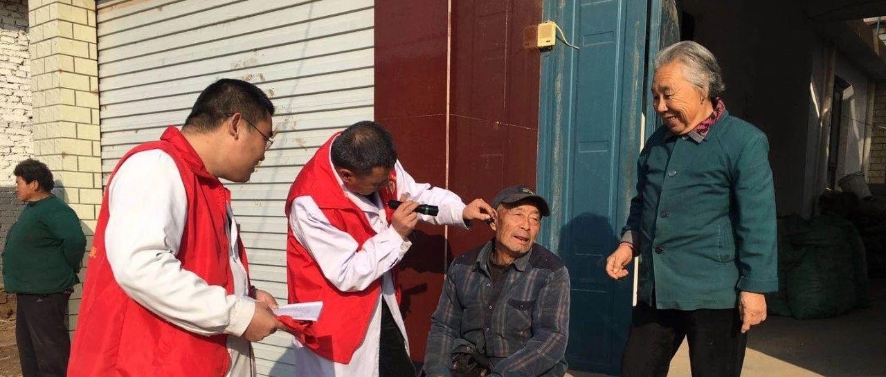 莱阳大夼卫生院:让家庭拥有医生,让医生走入家庭