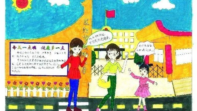 莱阳市卫计局圆满完成防治碘缺乏病日宣传画征集活动