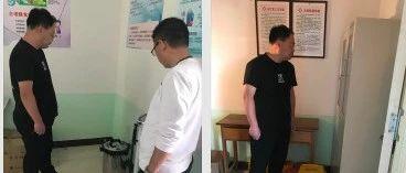 莱阳市照旺庄卫生院全面加强扶贫重点村庄卫生室标准化建设