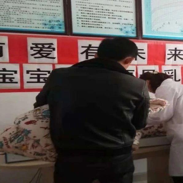 最新注册送体验金网址市照旺庄卫生院积极开展世界早产儿日宣传服务活动