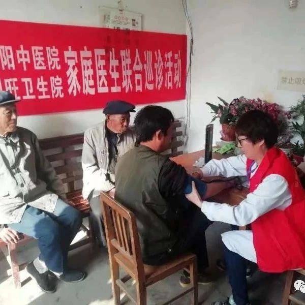 莱阳市团旺中心卫生院联合巡诊推进家庭医生签约履约服务深入开展