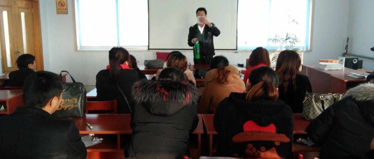 莱阳市团旺中心卫生院积极开展消防安全培训