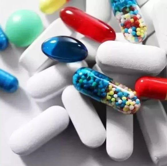 国家医保药品目录将调整,百姓也能提意见!