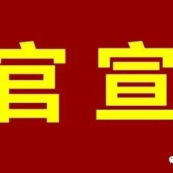 �铌�京城古城址生�B文化�目�投�Y700000�f元