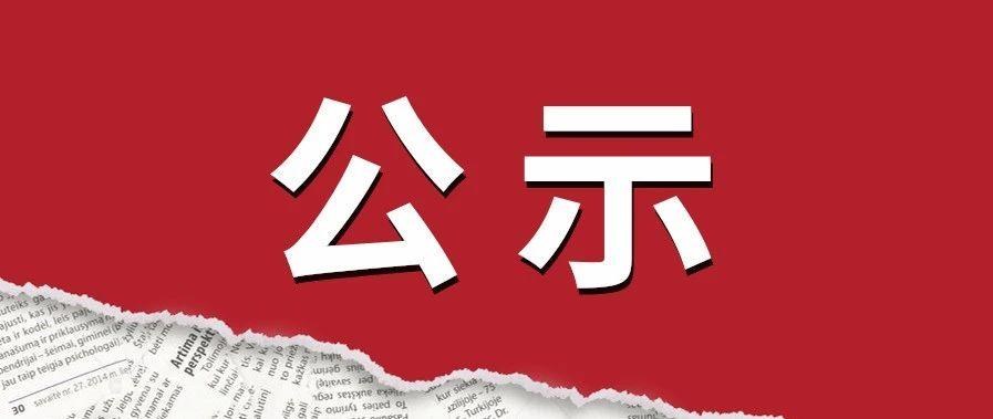 """新郑这俩人入选""""郑州市第六届道德模范""""候选人啦!"""