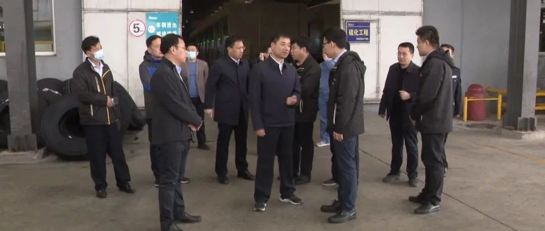 广饶县委主要领导督导检查安全生产和环保工作