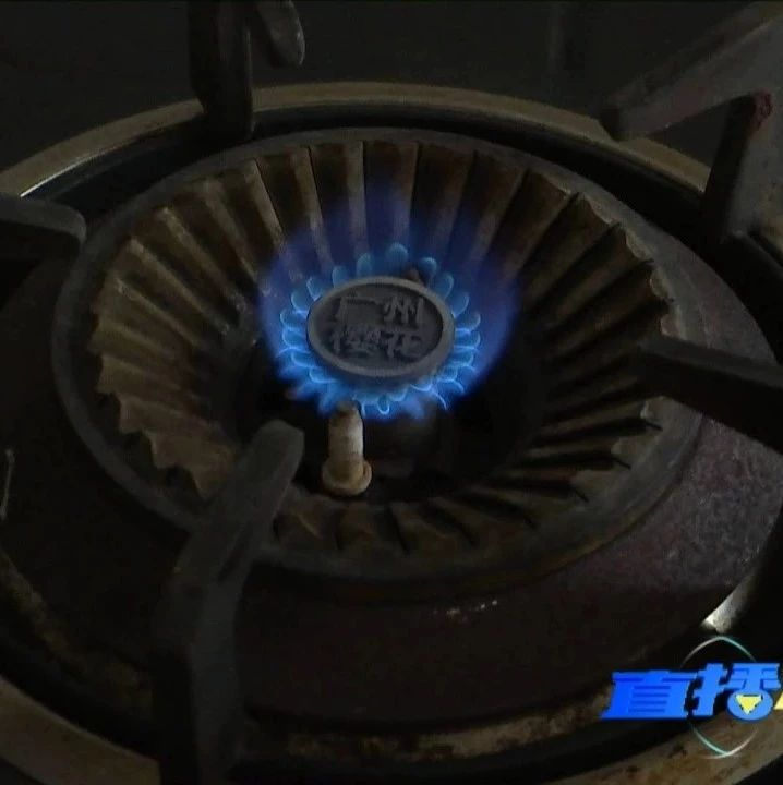请问,你们家的燃气表也遇到过这样的问题吗?好难懂!