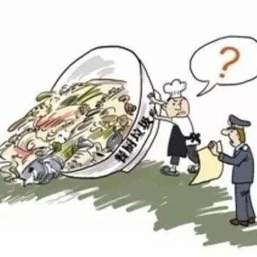 六安大量餐厨垃圾如何处理成难题!