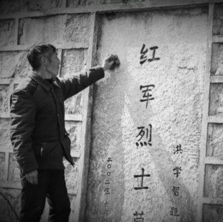 85年矢志不渝一家几代人接力守护红军墓!