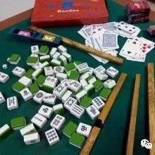 开赌场,放高利贷,霍邱警方成功打掉一涉黑恶犯罪团伙!