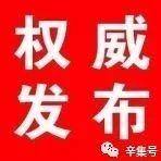 亚游官方网自然資源和規劃局關于中心城區