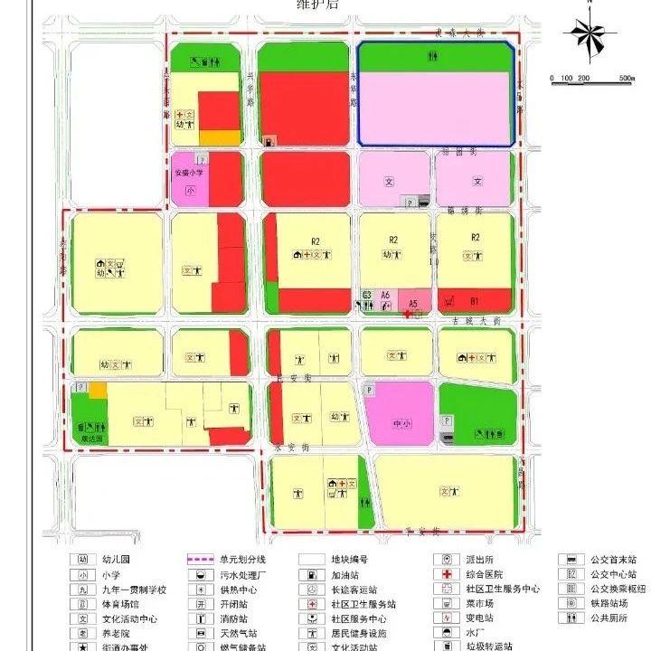 辛集市自然资源和规划局