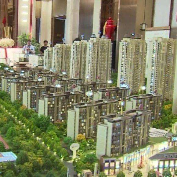 楼市真降温了!70城最新房价数据出炉:一线城市全都下跌...你家房价如何?