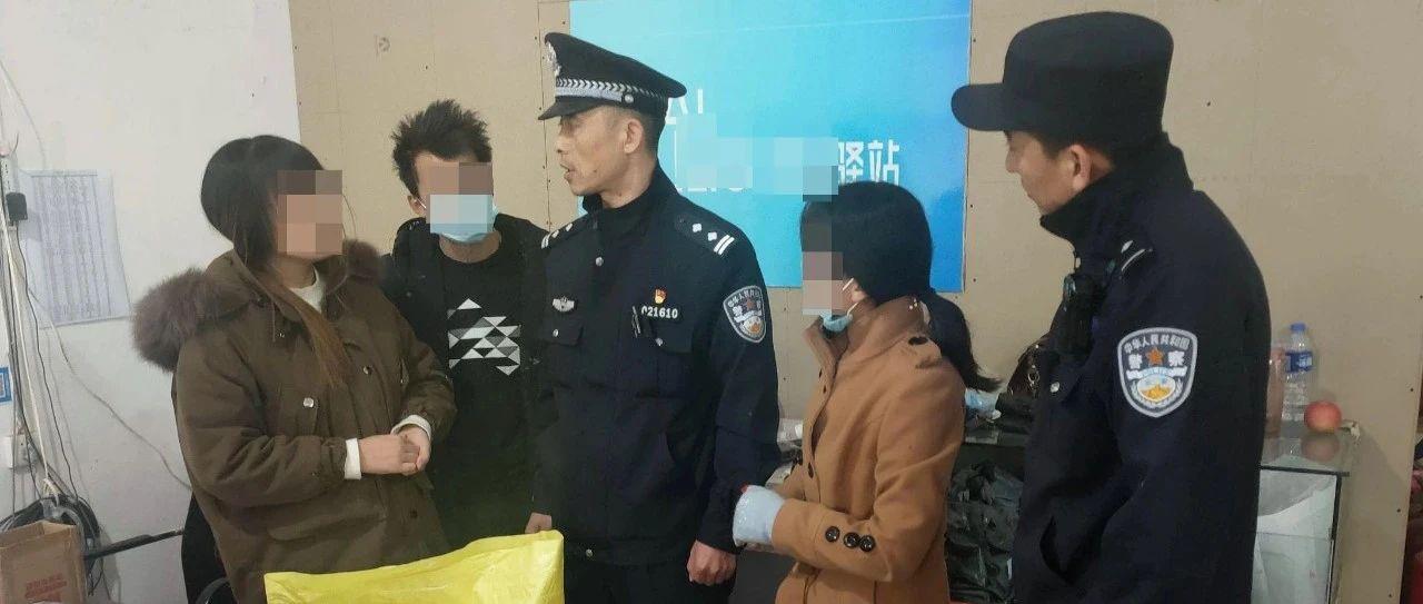 未落实寄件实名制,临潼一驿站经营者受到公安机关警告处罚