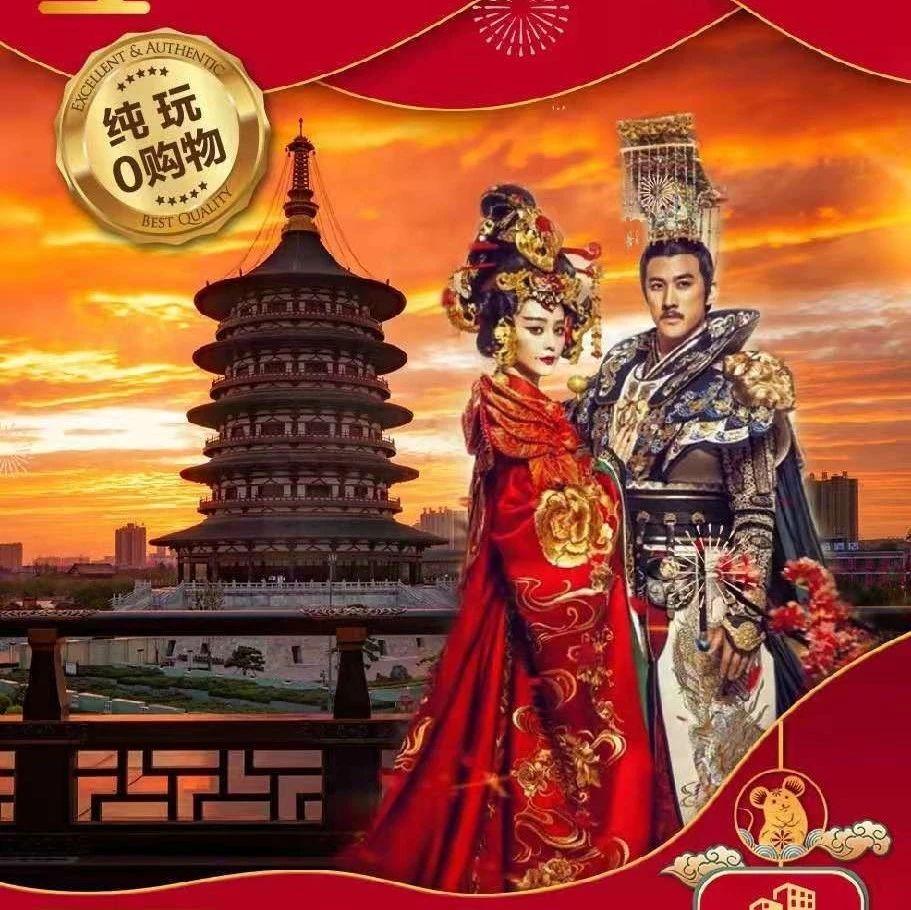 【春节特供】龙门石窟、隋朝国家遗址