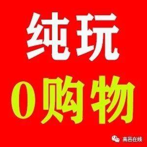 【纯玩】石家庄-桂林双飞5天