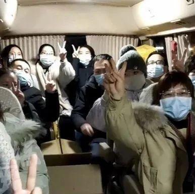 高邑县组织医护人员连夜出征支援藁城抗疫