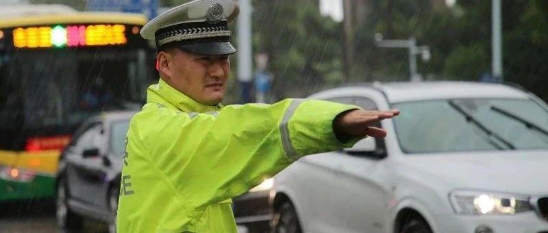 高邑交警温馨提示:大雨将至,雨天安全行车你必须知道的事!!