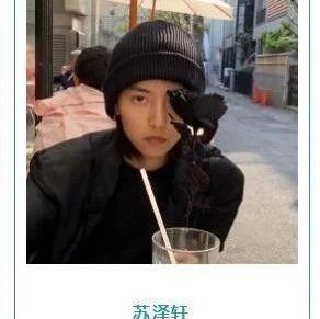 【城缘相亲】今日男嘉宾:98年高邑苏先生真心期待遇到可以共度一生的你!