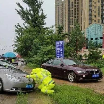 望江县书香名邸住宅小区建设项目监理中标结果公告