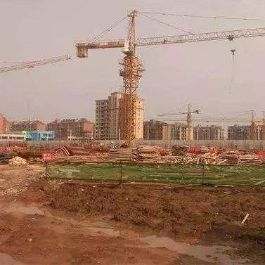 望江县2018年国有建设用地使用权出让结果