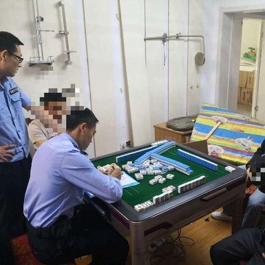 望江长岭查处一起赌博案件,四人被依法行政拘留