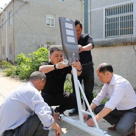 望江:小伙捐赠20万,安装路灯点亮乡村