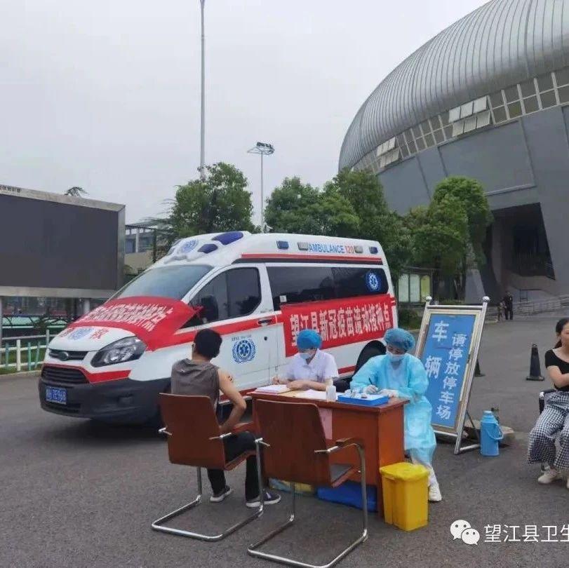 安庆市区电动车上牌已超22万辆,没上牌将不得上路行驶!