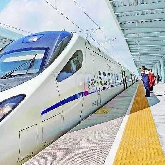 湛江西站增开多趟旅客列车,具体车次看这里