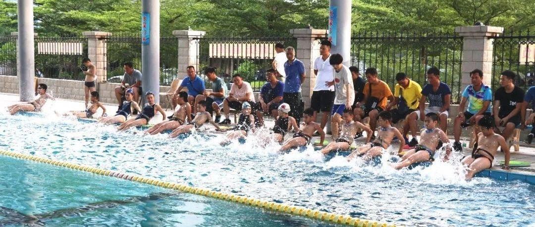 省里发文了!明年起,吴川各小学要开设游泳课