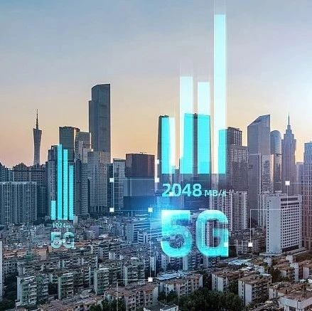 快到飞起!广东今年将建6万座5G基站,这些项目免费开放