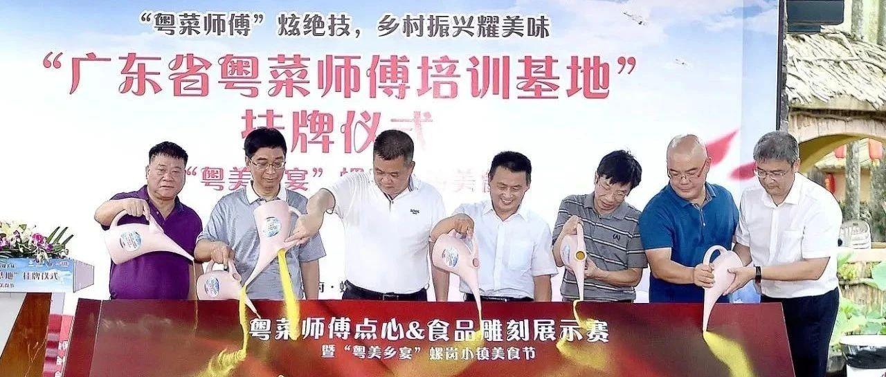 你一定不知道,湛江的粤菜师傅竟然这么强!