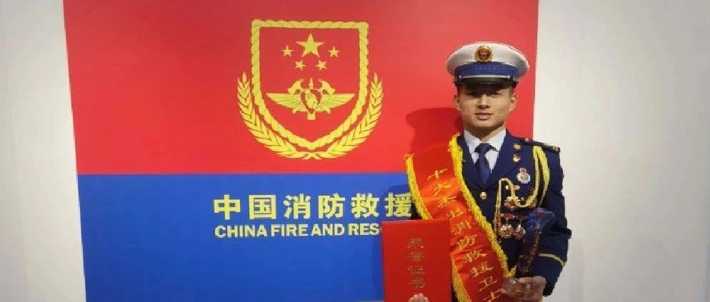 """特勤支队刘震同志获评""""天津敬业奉献好人"""""""