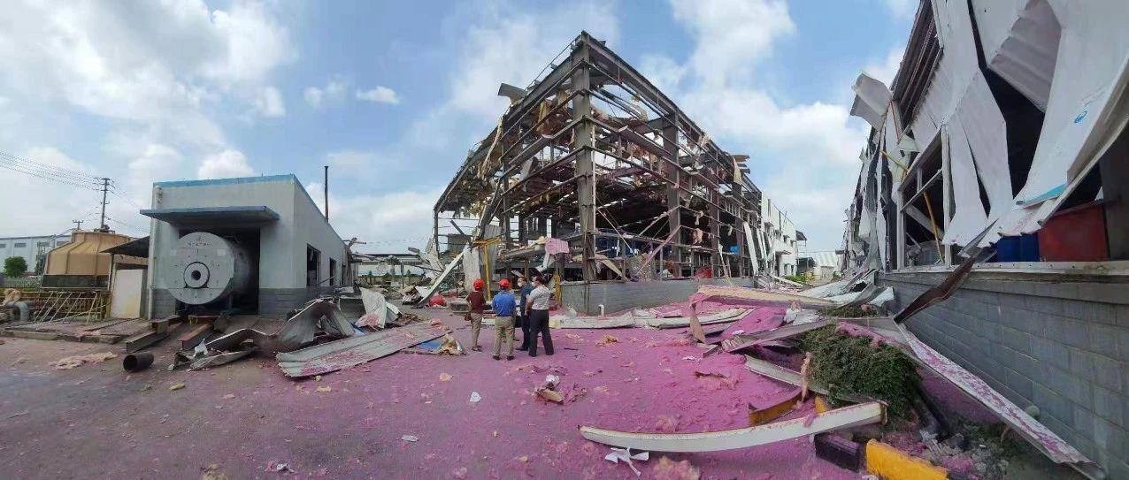 突发!广西玉林一化工厂爆炸4死6伤,现场情况如何?