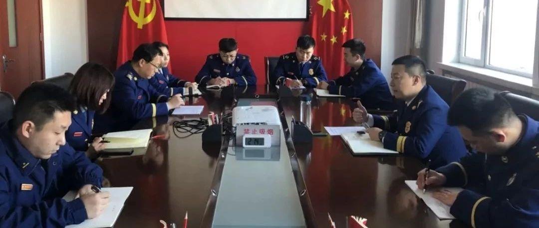特勤支队迅速传达部署总队灭火救援装备管理工作会议精神