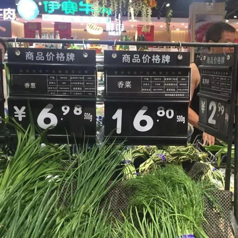 菜价要上天了!1斤青菜就让你肉疼,涨价原因是.................?