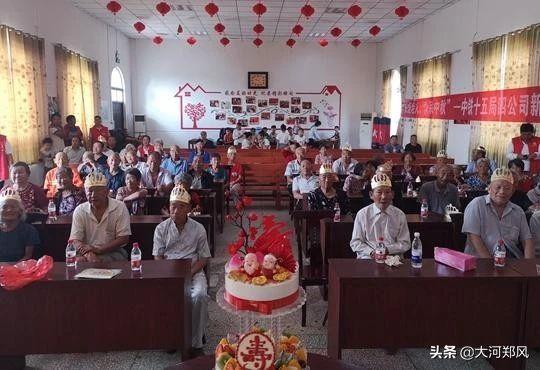 新郑这个村为70岁老人过集体生日!