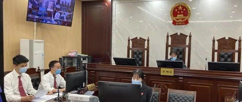 """湛江首例涉疫情妨害公务案""""隔空""""庭审,被告领刑八个月"""