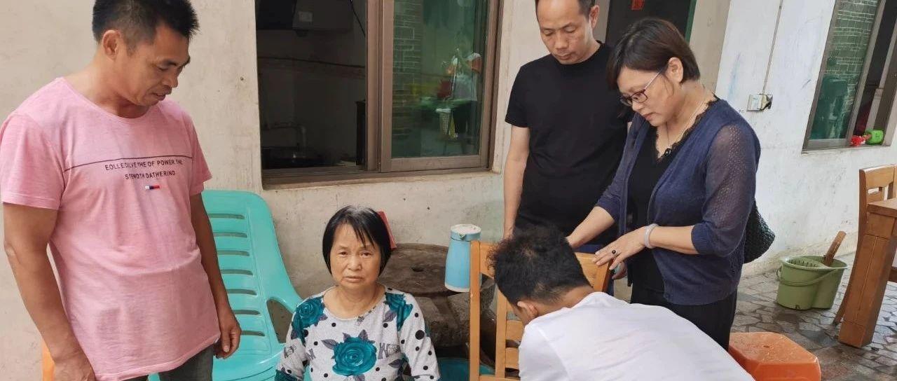 暖心丨吴川政法委全体干部职工为边旦村受伤孤儿捐款