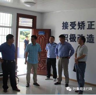 霍邱县司法局、金安区司法局先后到叶集区司法局社区矫正中心考察交流