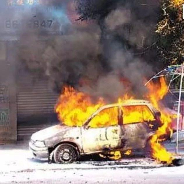 熊孩子玩火烧毁27万新车,父母拒赔!法院这样判