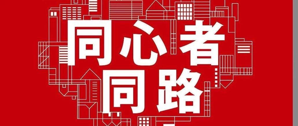 萍�l湘�|�S海村��y行2020年招聘�⑹�