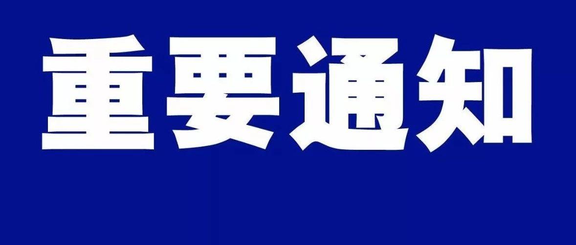 本周日照常上班!平川人还有你关心的春节加班费……