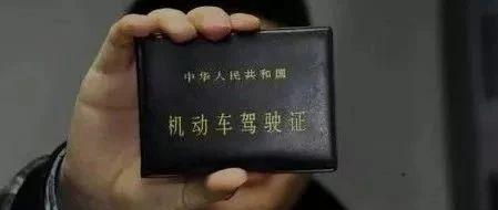 望江有驾驶证的赶紧看!!!网友:看完想哭......
