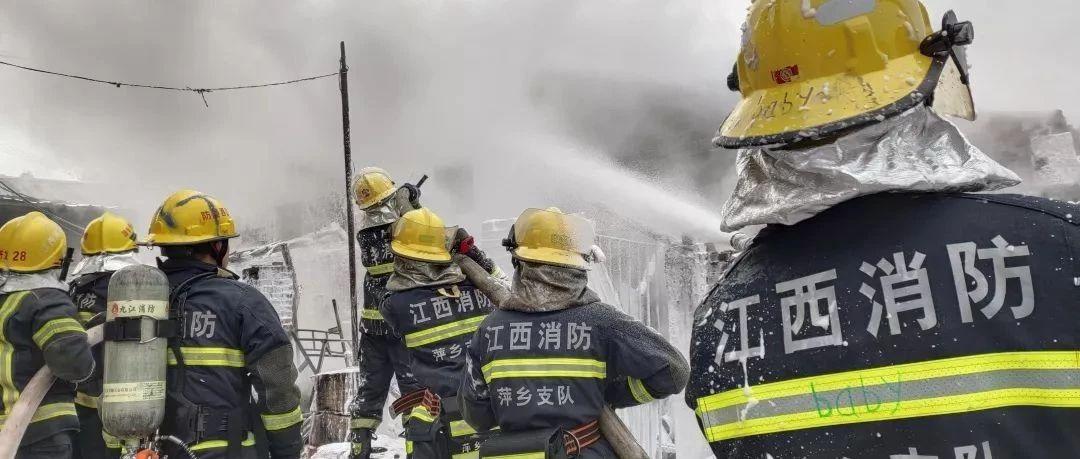 """【萍�l】救火前�的""""雪人"""""""
