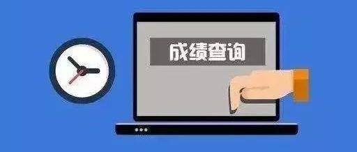 2019安徽高考成绩即将公布!