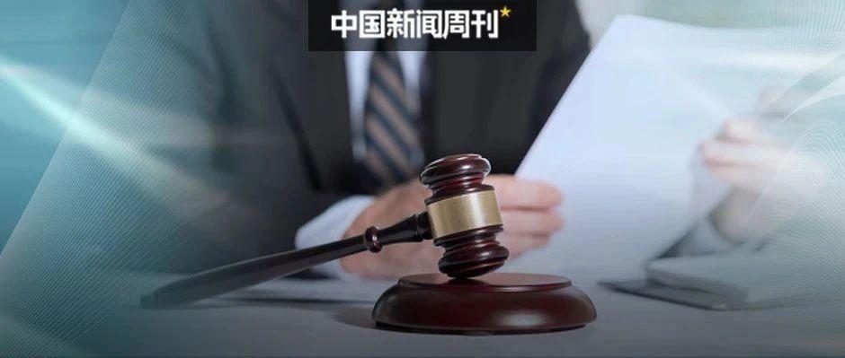 天津某媒体记者被殴打致死案,律师:通过离婚转移财产是恶意损害他人权益的行为