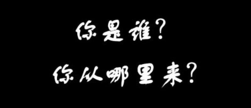 【未名国学●未名乱弹1】新的世界